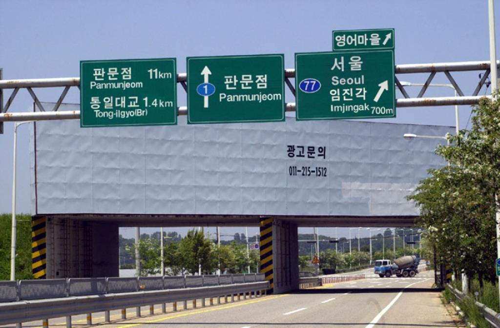 How to rent a car in South Korea? - International Driving Authority