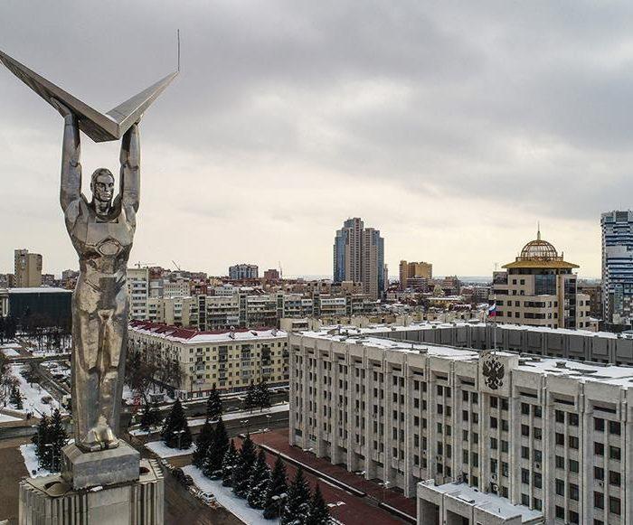Samara and the World Cup 2018